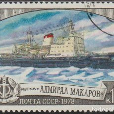 """Timbres: RUSIA URSS 1978 SCOTT 4724 SELLO * BARCO ROMPEHIELOS ICEBREAKER """"ADMIRAL MAKAROV"""" MICHEL 4807 Y 4562. Lote 240665725"""