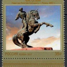 Sellos: RUSSIA 2017 MONUMENT TO EVPATIY KOLOVRAT MNH - MONUMENTS. Lote 241502365