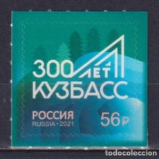 Sellos: RUSSIA 2021 300TH ANNIVERSARY OF THE FORMATION OF KUZBASS MNH - PRODUCTION. Lote 241502435
