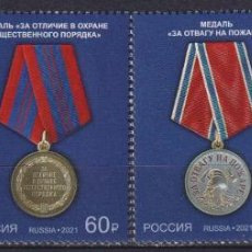 Sellos: RUSSIA 2021 STATE AWARDS OF THE RUSSIAN FEDERATION. MEDALS MNH - MEDALS. Lote 241502450