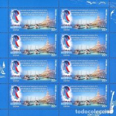 Sellos: RUSSIA 2018 COMPETITION NEW WAVE MNH - MUSIC. Lote 241502525