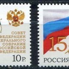 Sellos: RUSSIA 2008 THE 15TH ANNIVERSARY OF THE FEDERAL ASSEMBLY OF RUSSIA MNH - FLAGS, COATS OF ARMS. Lote 241502585