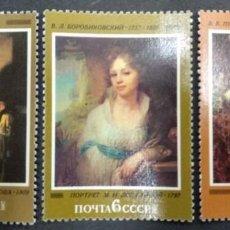Sellos: RUSIA 1982. MNH. Lote 241767615