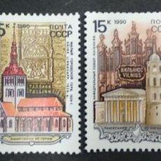 Sellos: RUSIA 1990. MNH. Lote 241770480