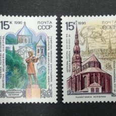 Sellos: RUSIA 1990. MNH. Lote 241771785