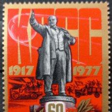 Timbres: SELLOS RUSIA. Lote 243824935