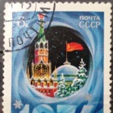 Timbres: SELLOS RUSIA. Lote 243824995