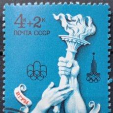 Timbres: SELLOS RUSIA. Lote 243825055