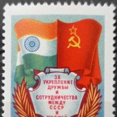 Timbres: SELLOS RUSIA. Lote 243825225