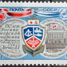 Timbres: SELLOS RUSIA. Lote 243825285