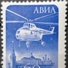 Timbres: SELLOS RUSIA. Lote 243825345