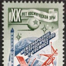 Timbres: SELLOS RUSIA. Lote 243826045