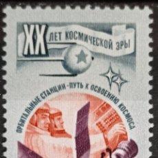 Timbres: SELLOS RUSIA. Lote 243826065