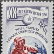 Timbres: SELLOS RUSIA. Lote 243826115