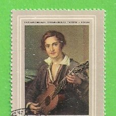 Francobolli: RUSIA - MICHEL 4115 - YVERT 3928 - PINTURA - GUITARRISTA, TROPININ. (1973). NUEVO MATASELLADO.. Lote 243877395
