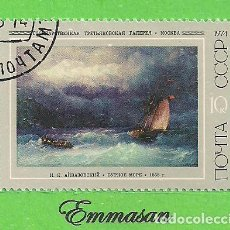 Sellos: RUSIA - MICHEL 4222 - YVERT 4025 - PINTURA I. K. AIVAZOVSKY - MAR TORMENTOSA. (1974). NUEVO MATASELL. Lote 244799325