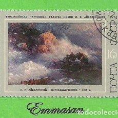 Sellos: RUSIA - MICHEL 4224 - YVERT 4027 - PINTURA I. K. AIVAZOVSKY - NAUFRAFIO. (1974). NUEVO MATASELLADO.. Lote 244799990