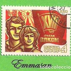 Sellos: RUSIA - MICHEL 4226 - YVERT 4029 - CONGRESO NACIONAL DE KOMSOMOL.. (1974). NUEVO MATASELLADO.. Lote 244814145
