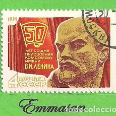 Sellos: RUSIA - MICHEL 4227 - YVERT 4028 - ANIV. DE LA PALABRA ''KOMSOMOL'' DESPUÉS DE LENIN. (1974). NUEVO. Lote 244814845