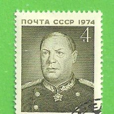 Sellos: RUSIA - MICHEL 4244 - YVERT 4043 - ANIV. MARISCAL F. I. TOLBUKHIN. (1974). NUEVO MATASELLADO.. Lote 244822215