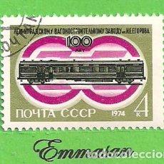 Sellos: RUSIA - MICHEL 4245 - YVERT 4045 - CENT. FÁBRICA DE VAGONES, ''YEGOROV''. (1974). NUEVO MATASELLADO.. Lote 244823515
