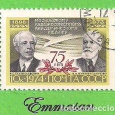 Sellos: RUSIA - MICHEL 4247 - YVERT 4044 - ANIV. DEL TEATRO DE MOSCÚ. (1974). NUEVO MATASELLADO.. Lote 244824005