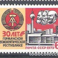 Sellos: RUSIA (URSS) Nº 4634** 30 ANIVERSARIO DE LA REPÚBLICA DEMOCRÁTICA ALEMANA. COMPLETA. Lote 244999410