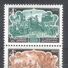 Sellos: RUSIA (URSS) Nº 3154/55** ÓPERAS DEL TEATRO AZERÍ. SERIE COMPLETA. Lote 245008385