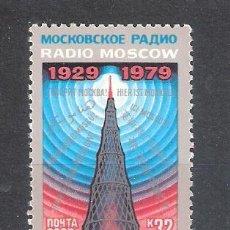 Sellos: RUSIA (URSS) Nº 4645** CINCUENTENARIO DE RADIO MOSCÚ. COMPLETA. Lote 245009415