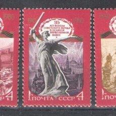 Sellos: RUSIA (URSS) Nº 4684/86** 35 ANIVERSARIO DE LA VICTORIA (II GUERRA MUNDIAL). SERIE COMPLETA. Lote 245010030