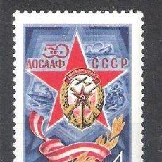 Sellos: RUSIA (URSS) Nº 4342** CINCUENTENARIO DE LA SOCIEDAD DE ASISTENCIA A LA ARMADA. SERIE COMPLETA. Lote 245011690