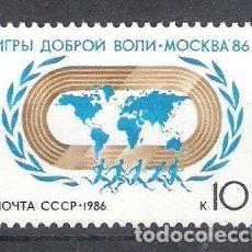 Sellos: RUSIA (URSS) Nº 5322** JUEGOS DEPORTIVOS DE LA BUENA VOLUNTAD. COMPLETA. Lote 245014140