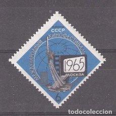 Sellos: RUSIA (URSS) Nº 2978** CUARTO FESTIVAL INTERNACIONAL DEL CINE EN MOSCÚ. COMPLETA. Lote 245014915