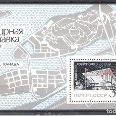 Francobolli: RUSIA (URSS) H.B. Nº 44º EXPOSICIÓN INTERNACIONAL DE MONTREAL. Lote 245190715
