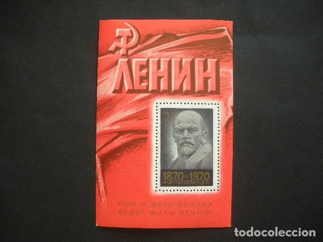 RUSIA 1970 HB IVERT 62 *** CENTENARIO DEL NACIMIENTO DE LENIN (Sellos - Extranjero - Europa - Rusia)