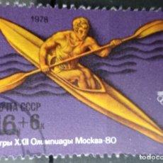 Sellos: SELLOS RUSIA. Lote 245525220