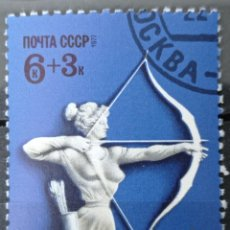 Sellos: SELLOS RUSIA. Lote 245525230