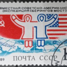 Sellos: SELLOS RUSIA. Lote 245525340