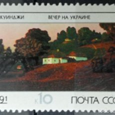Sellos: SELLOS RUSIA. Lote 245525605