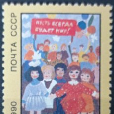 Sellos: SELLOS RUSIA. Lote 245525650