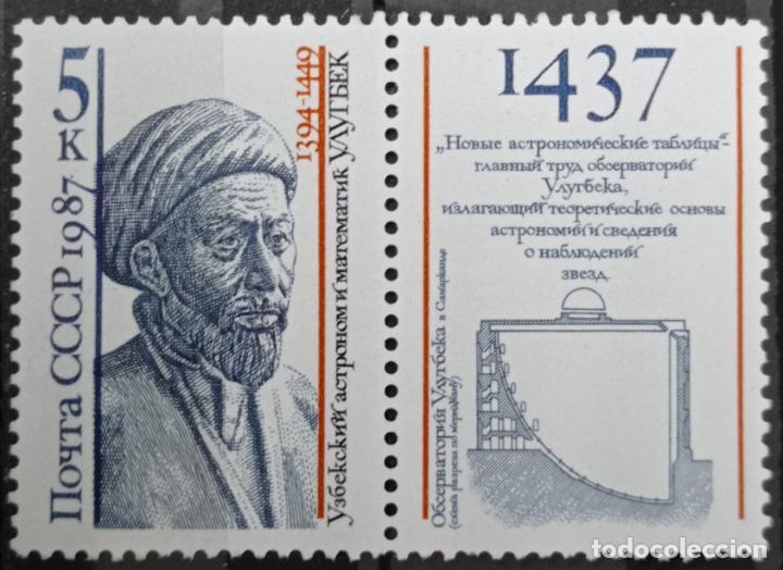 SELLOS RUSIA (Sellos - Extranjero - Europa - Rusia)