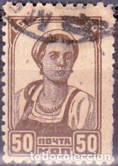 1929 - 1932 - RUSIA - URSS - KOLJOZIANA - YVERT 433 (Sellos - Extranjero - Europa - Rusia)