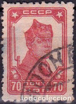 1929 - 1932 - RUSIA - URSS - SOLDADO - YVERT 434 (Sellos - Extranjero - Europa - Rusia)