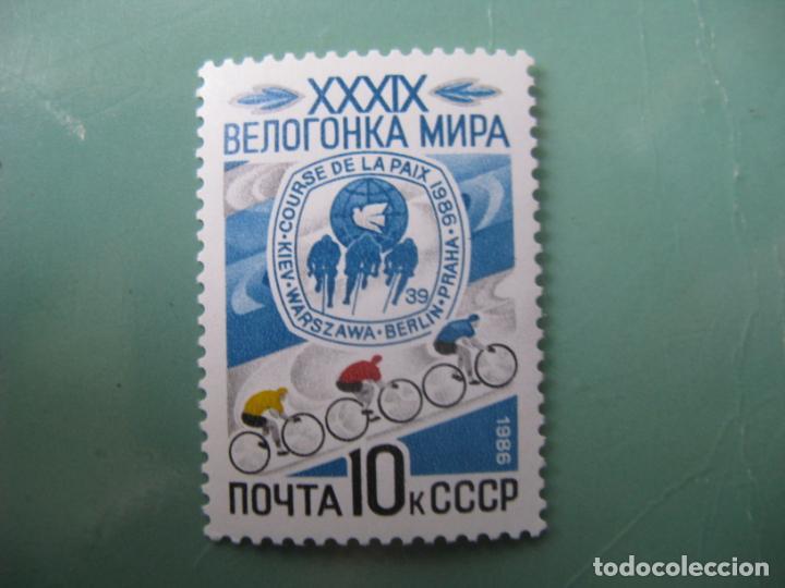 +RUSIA, 1986, 39 CARRERA CICLISTA DE LA PAZ, YVERT 5303 (Sellos - Extranjero - Europa - Rusia)