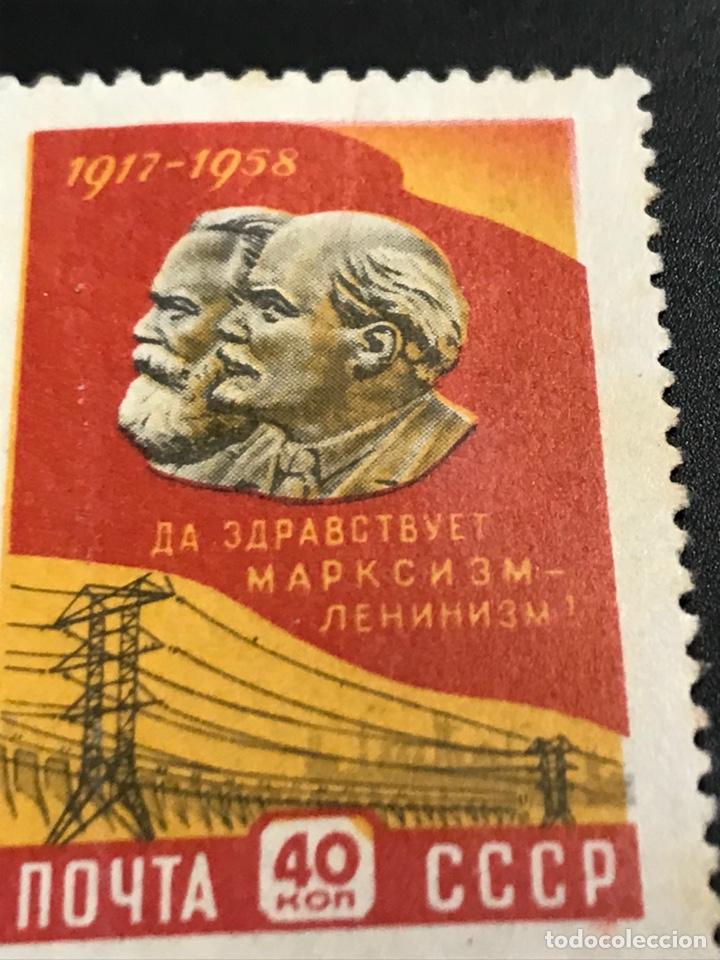 Sellos: SELLO IMPECABLE, ANTEPASADO, CCCP, NOYTA, URSS, RUSIA AÑO 1969. - Foto 2 - 248119030