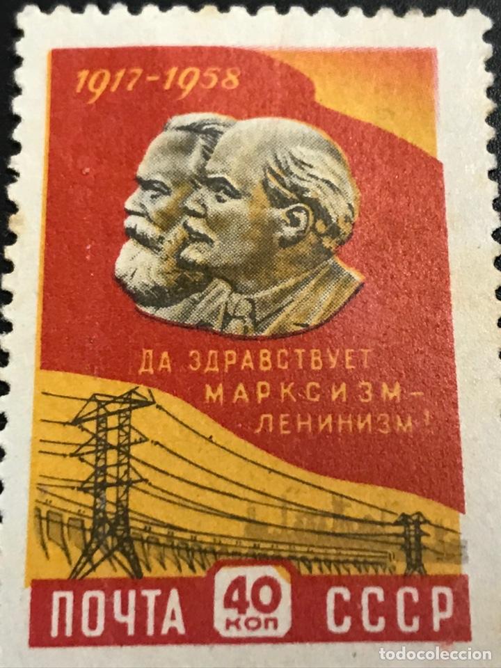 Sellos: SELLO IMPECABLE, ANTEPASADO, CCCP, NOYTA, URSS, RUSIA AÑO 1969. - Foto 3 - 248119030