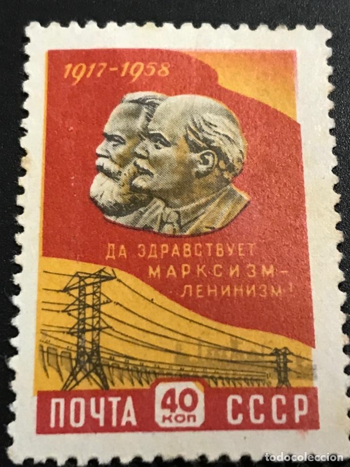 Sellos: SELLO IMPECABLE, ANTEPASADO, CCCP, NOYTA, URSS, RUSIA AÑO 1969. - Foto 4 - 248119030