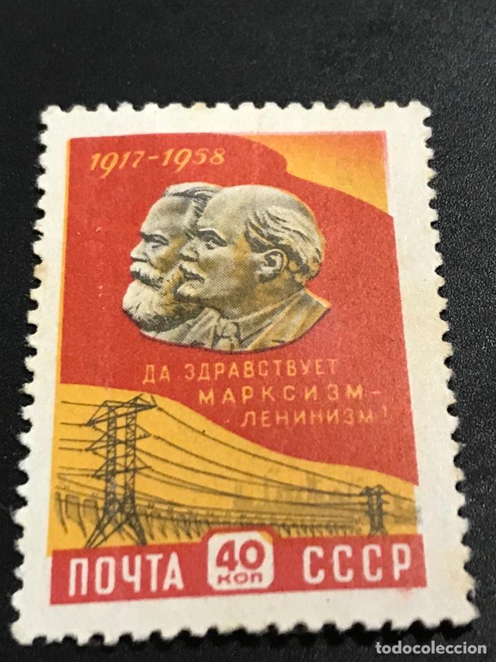 Sellos: SELLO IMPECABLE, ANTEPASADO, CCCP, NOYTA, URSS, RUSIA AÑO 1969. - Foto 5 - 248119030