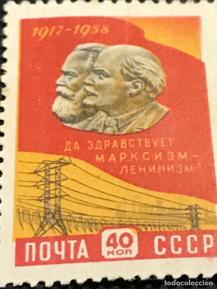 Sellos: SELLO IMPECABLE, ANTEPASADO, CCCP, NOYTA, URSS, RUSIA AÑO 1969. - Foto 6 - 248119030