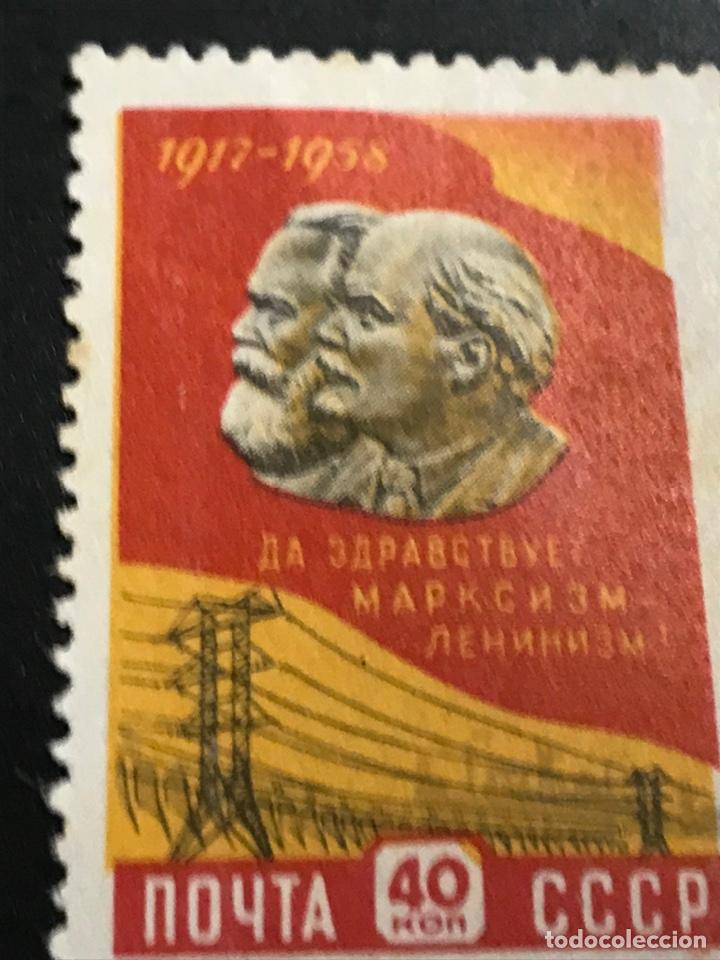 Sellos: SELLO IMPECABLE, ANTEPASADO, CCCP, NOYTA, URSS, RUSIA AÑO 1969. - Foto 7 - 248119030